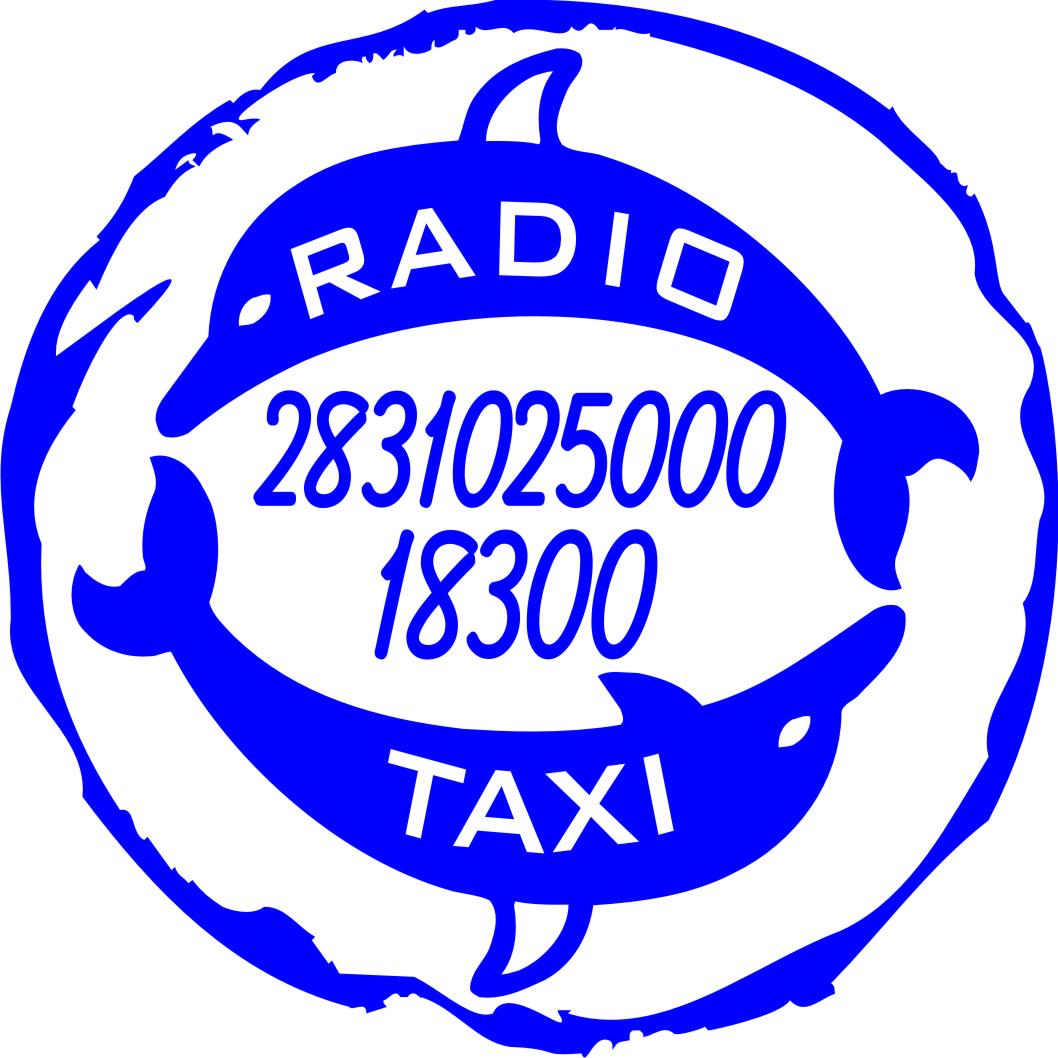 Radio Taxi - Rethymno