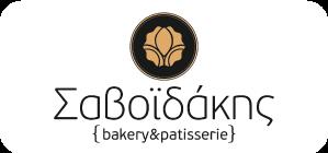 Σαβοϊδακης