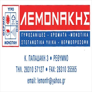 Lemonakis