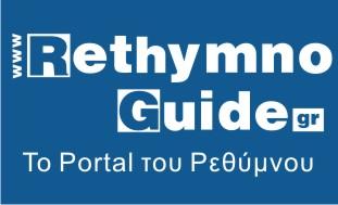 Rethemno guide