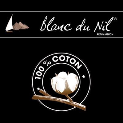 Blanc du Nil