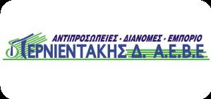 Περνιεντάκης