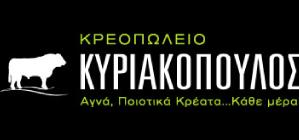 Kiriakopoulos