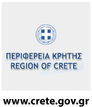 Region of Crete - Prefecture of Rethymno