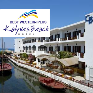 Kalyves Beach Hotel