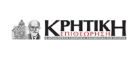 Kritiki Epitheorisi