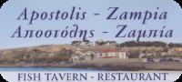 Αποστόλης - Ζαμπία Εστιατόριο