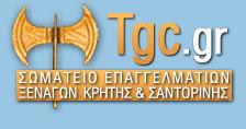 Cretan Guides