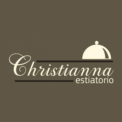 Christianna Restaurant