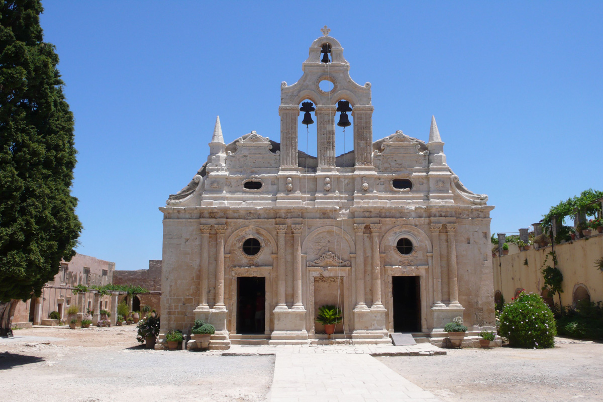 Rethymno Youth Hostel - Arkadi Monastery
