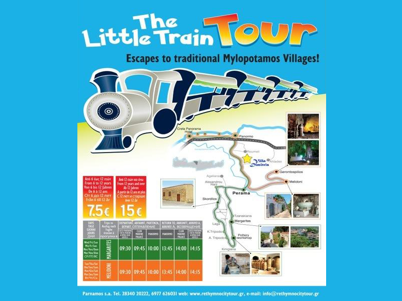 The Little Train Tour