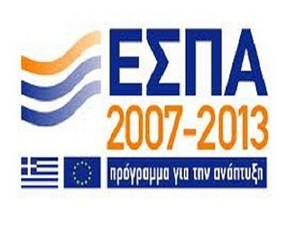 Παράταση έως το τέλος του 2016 για χρηματοδοτικά εργαλεία - Βουζουνεράκης Γιώργος & Συνεργάτες