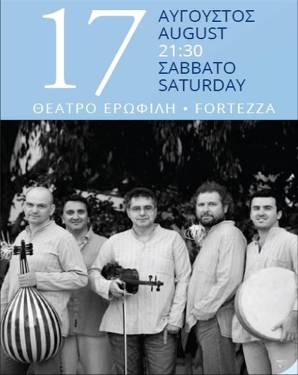 Έναρξη 26ου Αναγεννησιακού Φεστιβάλ 2013