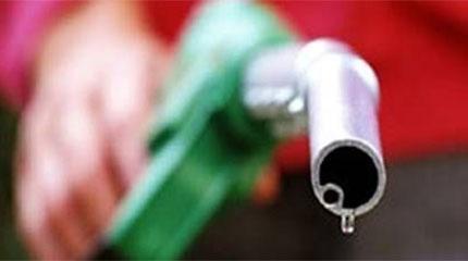 Κατανομή Δαπάνης Πετρελαίου - Building Management