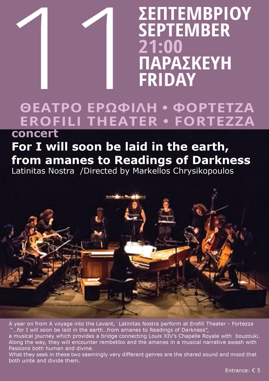 27th Renaissance Festival - Rethymno