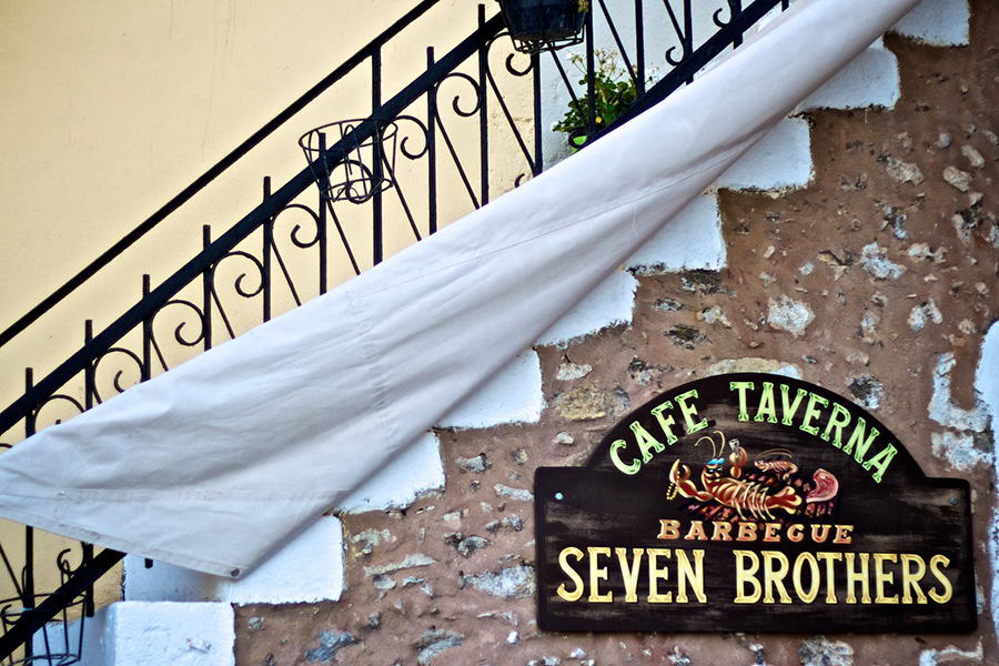Seven Brothers Restaurant - Seven Brothers