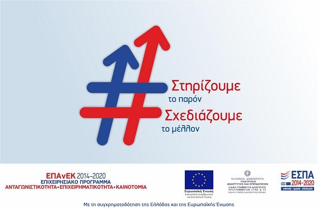 Επιδότηση Κεφαλαίου Κίνησης Τουριστικών Επιχειρήσεων - Βουζουνεράκης Γιώργος & Συνεργάτες