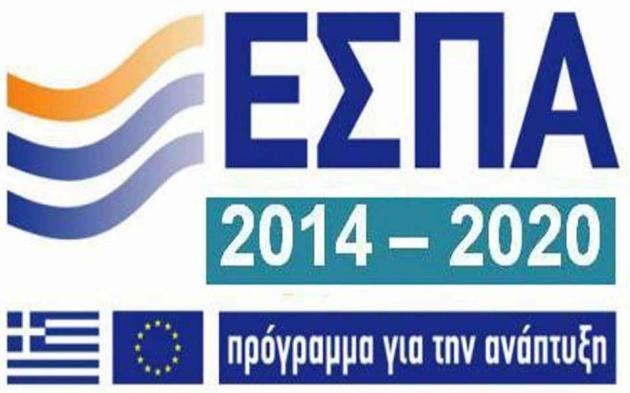 Ίδρυση Νέων Τουριστικών Επιχειρήσεων - Βουζουνεράκης Γιώργος & Συνεργάτες