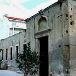 Lasithi - Archaeological Museum Ierapetra
