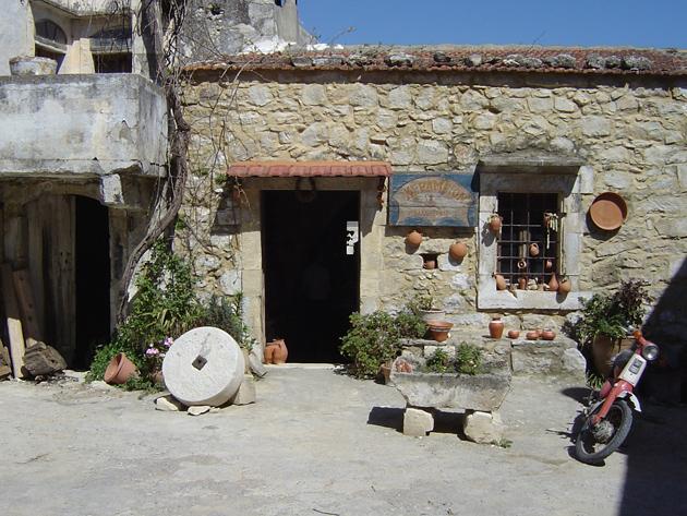Margarites Village