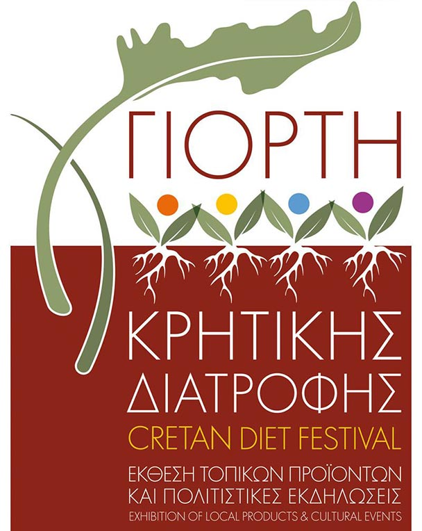 CELEBRATION OF CRETAN FOOD & WINE