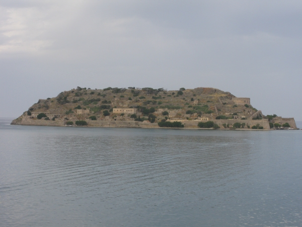 The view of Spinalonga from Plaka is unique - The view of Spinalonga from Plaka is unique
