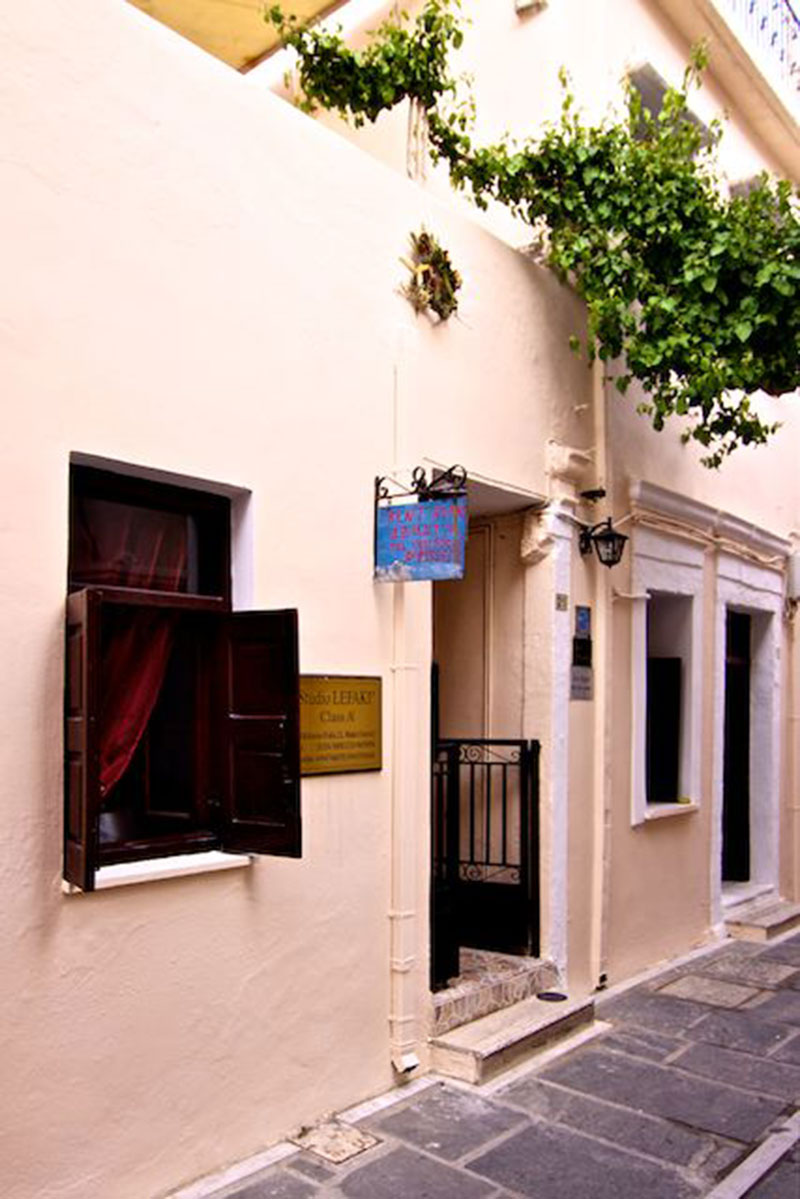 Studio Lefaki - Studio Lefaki is in the heart of the old town