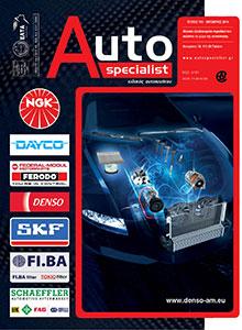 AutoSpecialist News Portal