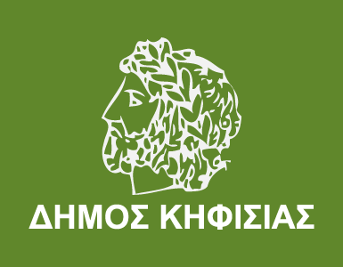 Image - Δήμος Κηφισιάς