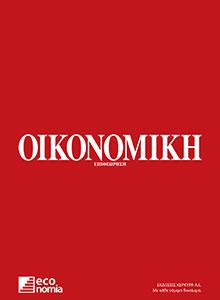 Publish Portfolio - Economia News Portal