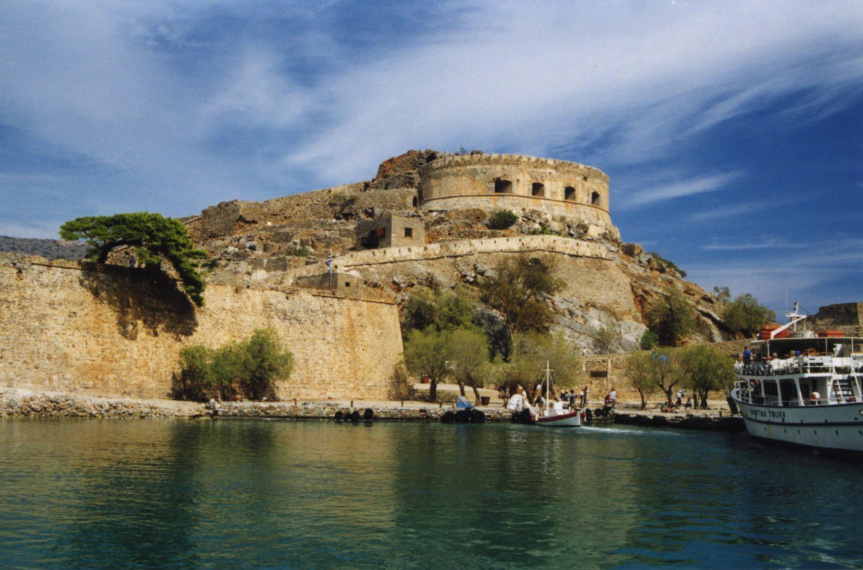 Ag Nikolaos  & Spinalonga Wed 20€