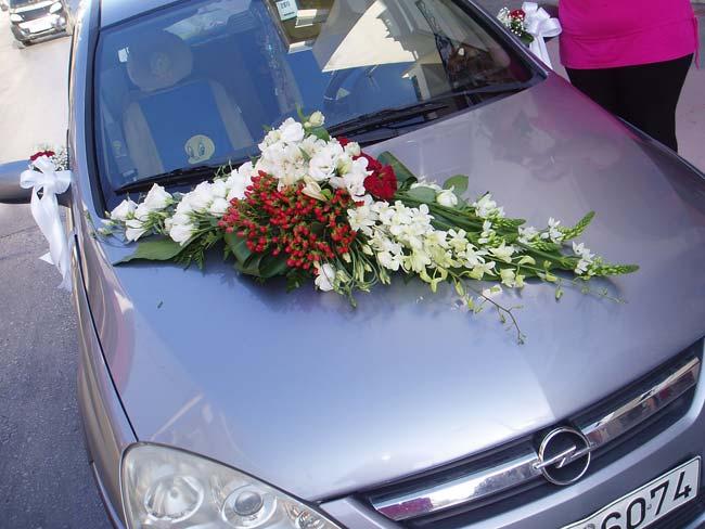 Στολισμός Αυτοκινήτου