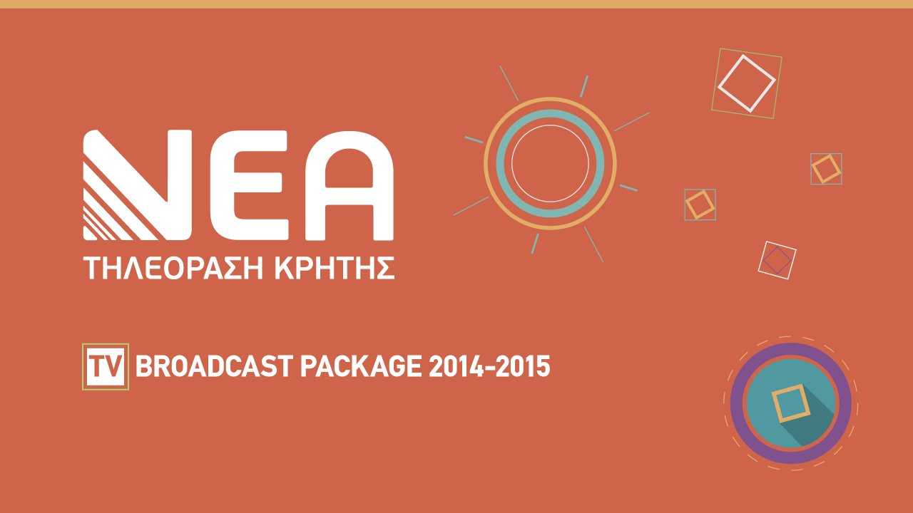 video thumbnail Nea TV Broadcast Package