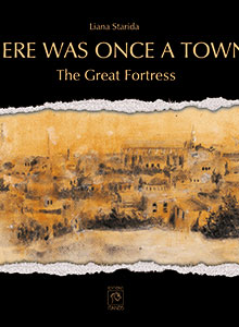 Publish Portfolio - Once there was a Town