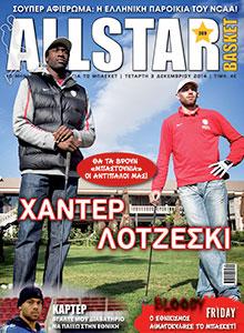AllStarBasket