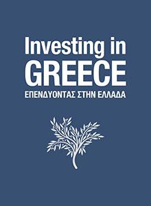 Publish Portfolio - Investing in Greece