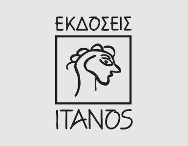 Image - Εκδόσεις Ίτανος