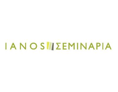 Image - Ianos Σεμινάρια