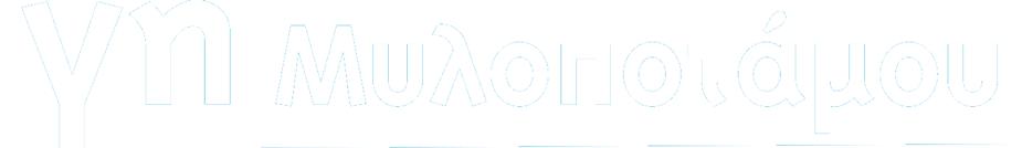 Γη μυλοποτάμου Logo