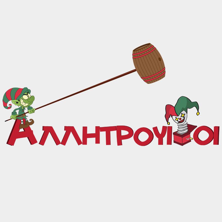 Allitrouiti