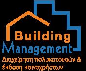 Building Management - Προτεραιότητα μας είναι η προσωπική επικοινωνία και η άμεση εξυπηρέτηση. Στόχος μας να εξασφαλίσουμε τη διαφάνεια και την αποτελεσματικότητα στην οικονομική διαχείριση της πολυκατοικίας σας.