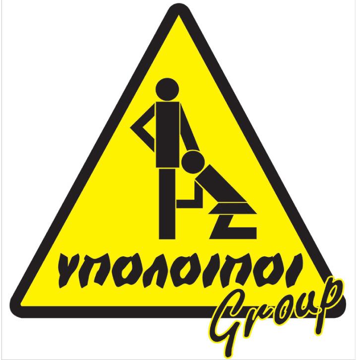ΥΠΟΛΟΙΠΟΙ group -
