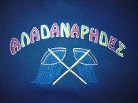 Aladanarides -