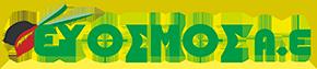 Εύοσμος Α.Ε - Πιστοποίηση Συστήματος Διαχείρισης & Ασφάλειας Τροφίμων - EN ISO 22000 : 2005