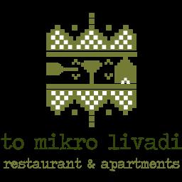 Mikro Livadi