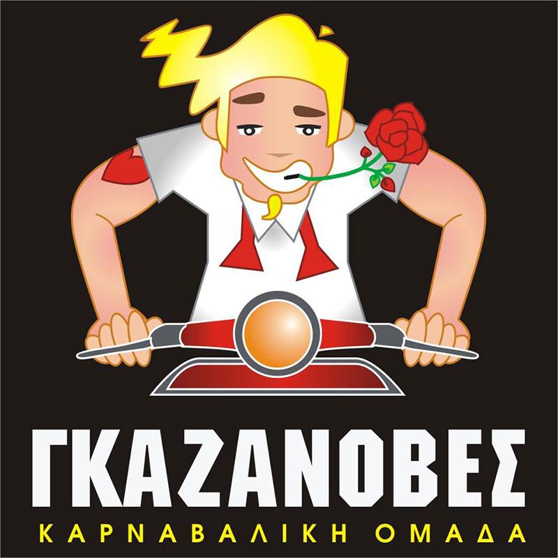 Gazanova