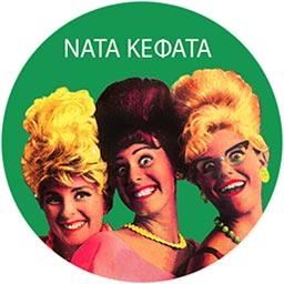 NATA KEFATA -