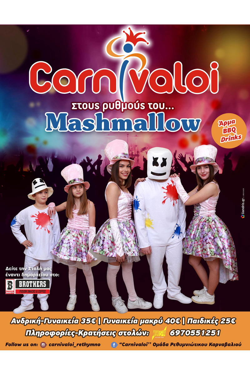 Carnivaloi