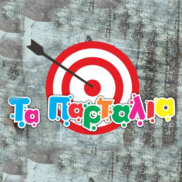 Ta Partalia