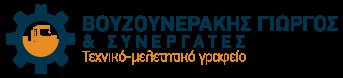 Vouzounerakis - Vouzounerakis